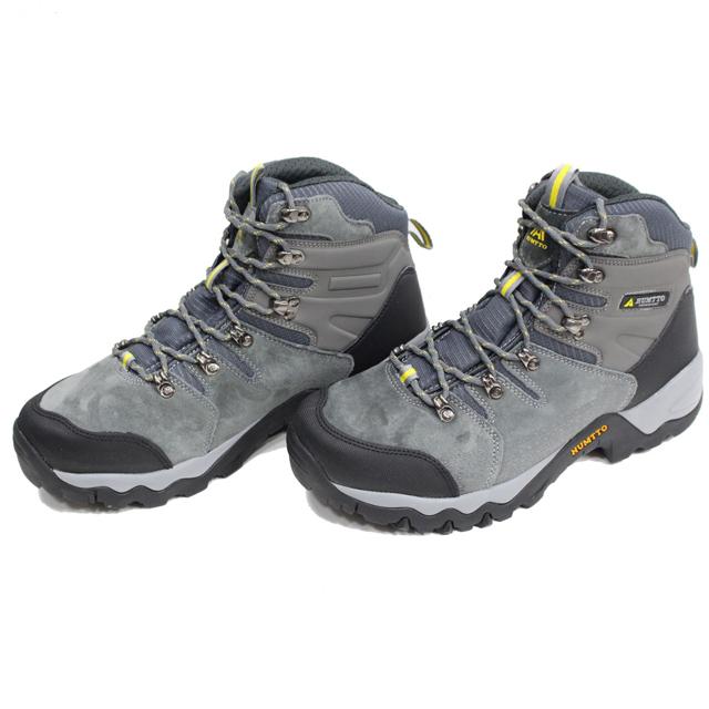 کفش کوهنوردی هامتو